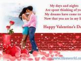 Happy Valentines Day 2014