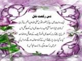 Shab-e-Barat Night Nawafil