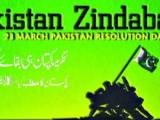 Pakistan Day images