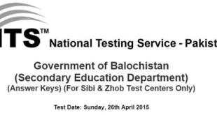 Secondary Education Department Balochistan answer Keys