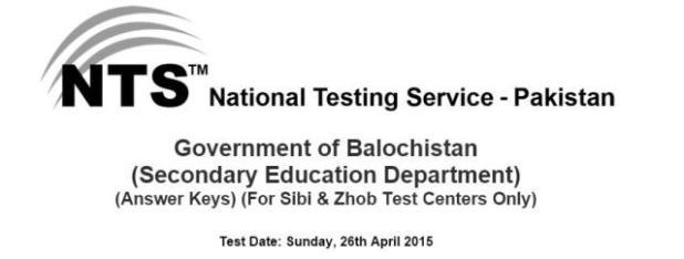 Secondary Education Department Balochistan answer Keys