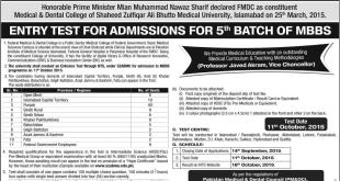 FEDERAL MEDICAL & DENTAL COLLEGE SHAHEED ZULFIQAR ALI BHUTTO MEDICAL UNIVERSITY ENTRY TEST
