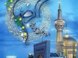 free hd moharram wallpaper