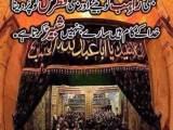 Muharram Wallpapers For Facebook