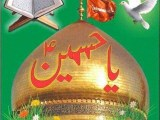 Muharram ul Haram Wallpapers
