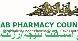 Punjab Pharmacy Council Lahore Pharmacy Assistant 30th session Result 2015