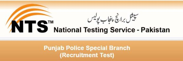 Intelligence Officer and Intelligence Operator NTS Jobs