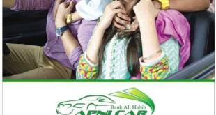 Bank AL Habib APNI CAR Apply Online