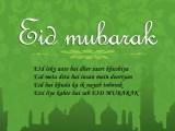 Happy Eid ul fitr Mubarak HD wallpapers