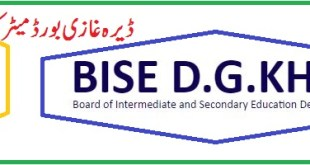 Bise D.G Khan Board 9th & 10th Class Result 2016