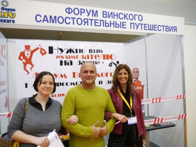 Будущее туризма в России