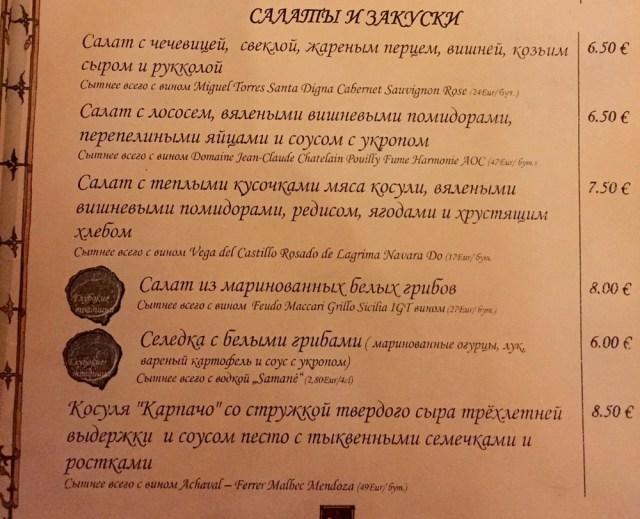 Литва Вильнюс в сентябре