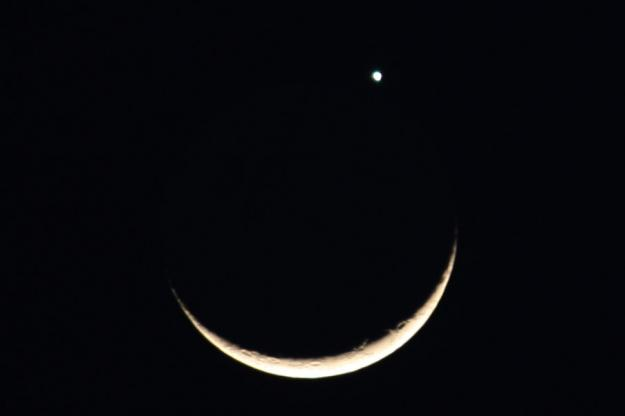 Moon jupiter and venus alignment smiley face