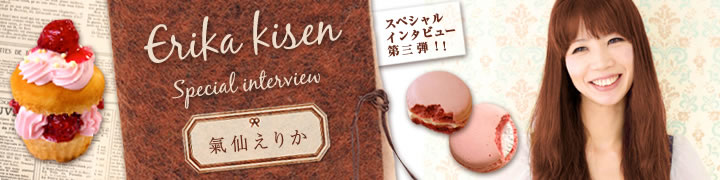 sl_top_interview_kisen