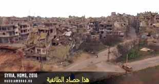 حمص، حصاد الطائفية، قل شيئا 1149x676