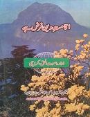 iqamat-new-01