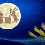 中秋の名月お月見