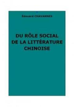 Livres Couvertures de Du rôle social de la littérature chinoise