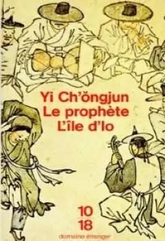 Livres Couvertures de Le prophète - L'ïle d'Io