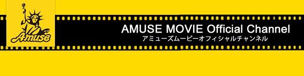babymeta amuse movie channel