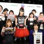 """BABYMETAL""""CDショップ大賞2015″受賞動画!ショップ店員にも愛される理由"""
