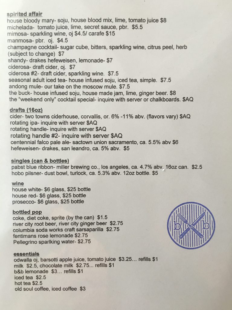 Sacramento Brunch Drinks Menu