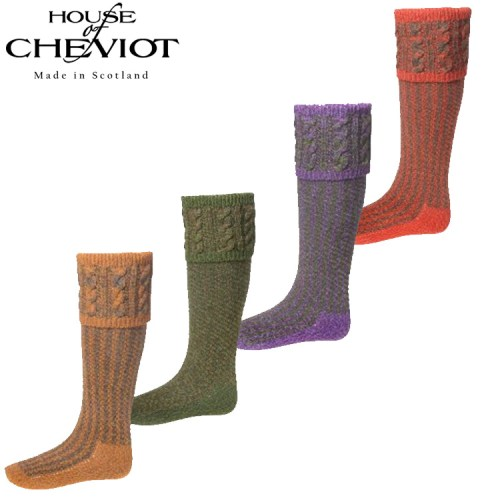 House of Cheviour Reiver Sock Collection