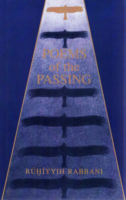 poems of the passing 437x693