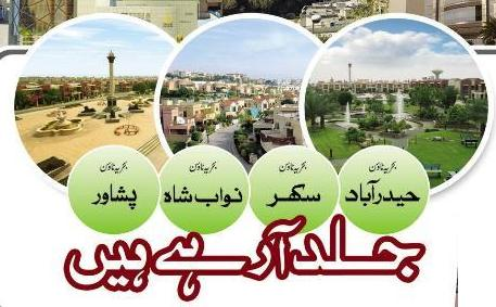Bahria Town Peshawar, Hyderabad, Sukkur, Nawab Shah
