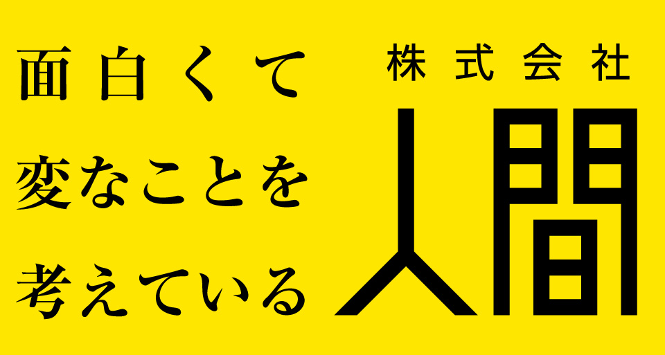 20150120_01