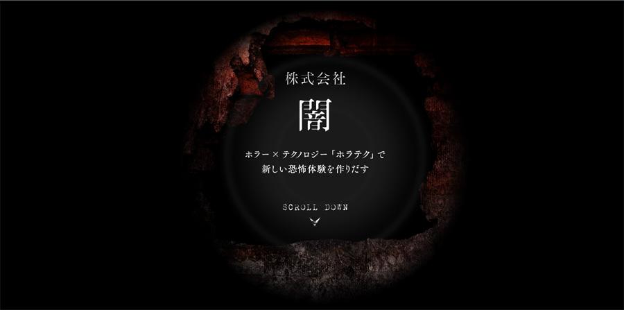 20150908_03