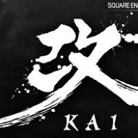 ESPECIAL Figuras Play Arts Kai