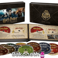 Pack Harry Potter: Colección Hogwarts