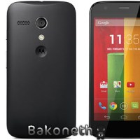 BRUTAL: Motorola Moto E - Smartphone libre Android