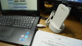e-tax(電子申告)で送信した確定申告。税務署の受付印の代わりになるものは?