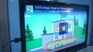 2~3歳児と一緒に楽しむ「TuTiTu Songs」が素敵ですよ!