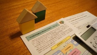 住宅取得等資金の贈与と住宅ローン控除を併用する場合の注意点。