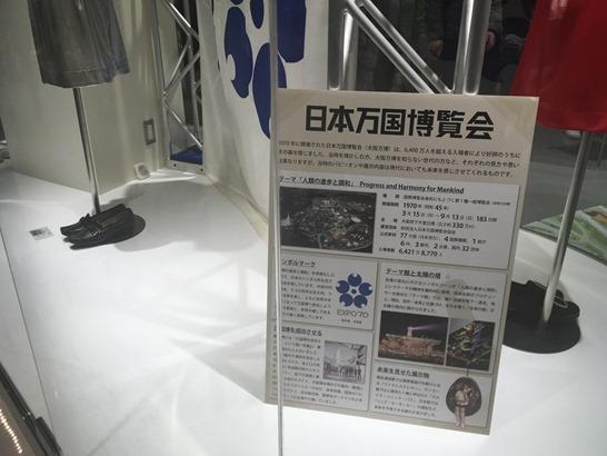 20160105_1