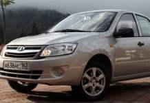 Deutschlands günstigster Neuwagen ist der Lada Granta.