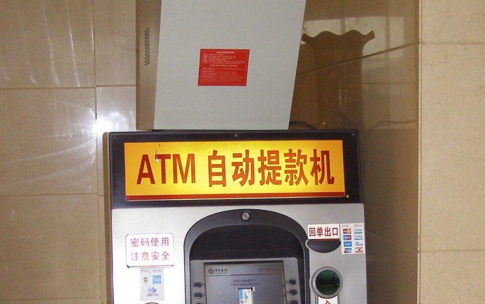 China Geld wechseln, Geld abheben