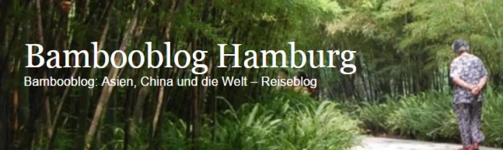 Jubiläum! Drei Jahre Bambooblog
