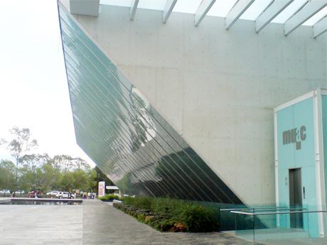La impactante fachada del MUAC