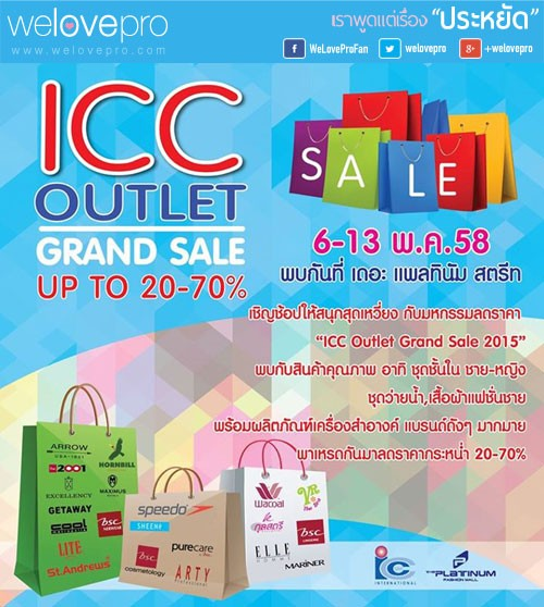 ICC-outlet-grand-sale-may-2015