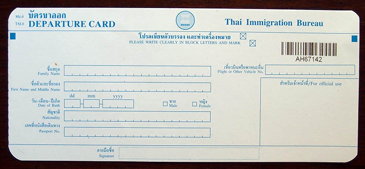 TM.6. Departure Card