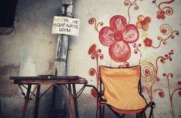 Тишина в класната стая! Снимка: Гергана Динева