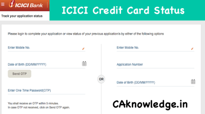 How To Know Credit Card Status Of Icici Bank - Card.DealsReview.CO