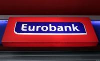 Παρέμβαση Fairfax και Ross: Θα στηρίξουμε την ανακεφαλαιοποίηση της Eurobank - Αποτελεί ισχυρή ψήφο εμπιστοσύνης
