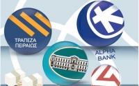 Οι 9 λόγοι απαισιοδοξίας για τις ελληνικές τράπεζες – Μια πολύ δύσκολη περίοδος 2ετούς εσωστρέφειας ξεκίνησε