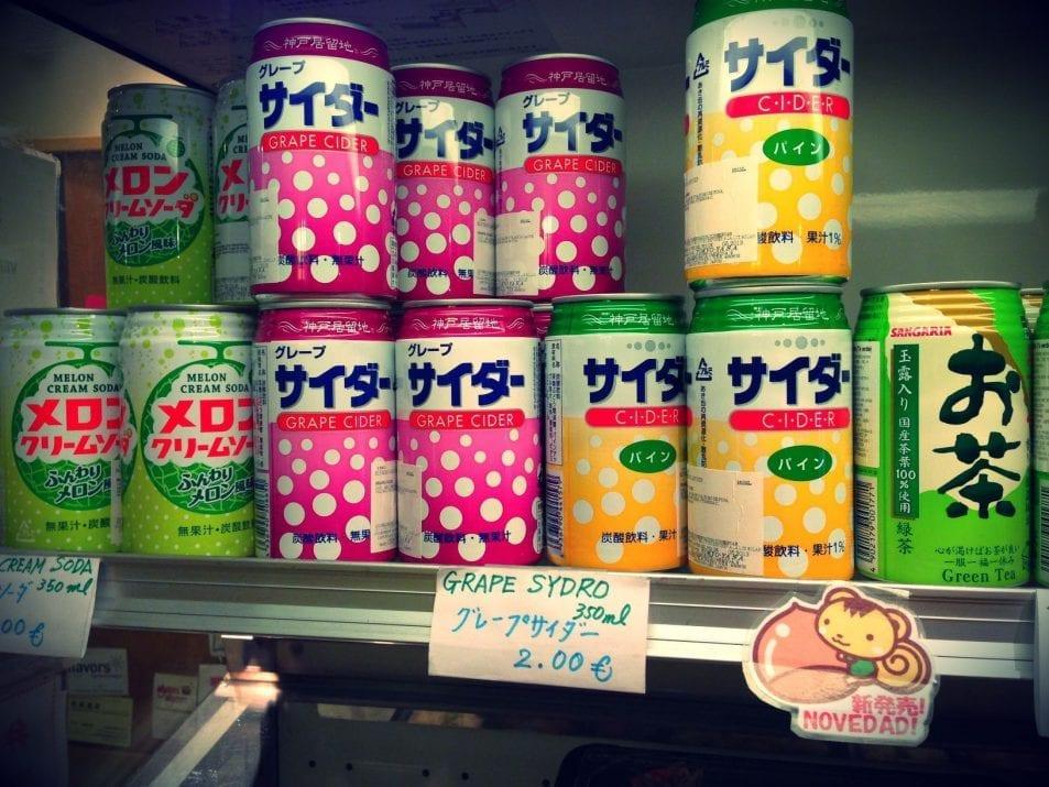 Japonesa en el supermercado
