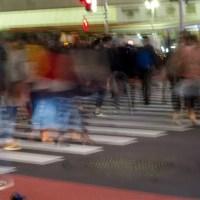 Blurred Shibuya Crossing